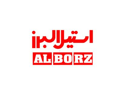 نمایندگی استیل البرز (پخش شرکت استیل البرز در شمالغرب تبریز)